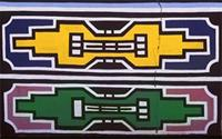 Ndebele Painted Wall