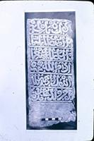Kilwa Kisiwani: Inscriptions, from Husuni Kubwa