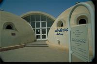 Abu-Riche, Aswan, As Sa'id, Egypt: school designed by Hassan Fathy