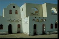 Aswan, As Sa'id, Egypt: Nubian Project building designed by Hassan Fathy