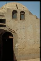 Garagus Village, Egypt: village on the East Bank constructed by architect Hassan Fathy, detail of wall