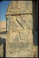 Luxor, As Sa'id, Egypt: Ramesseum, detail of rock carvings