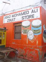 Photograph of a store in Lamu Town, Kenya