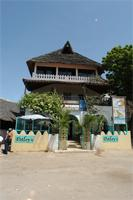Stereoscopic photograph Building in Lamu: Petley's Hotel, Kenya