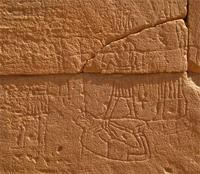 Image within the Great Enclosure in Musawwarat es-Sufra, Sudan