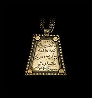 Islamic prayer incised on a silver pendant.
