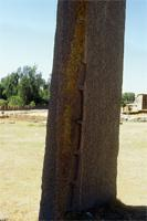 Standing stela at the Stelae Park