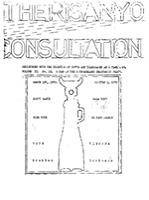 Therisanyo Consultation, Vol. II, No. 10