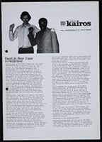 [Amandla: Kairos committee pages, May 1979]
