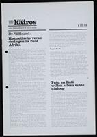 [Amandla: Kairos committee pages, September 1979]