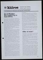 [Amandla: Kairos committee pages, October 1979]