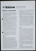 [Amandla: Kairos committee pages, Feb. 1980]