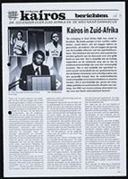 [Amandla: Kairos committee pages, Oct. 1989]