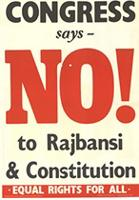 Congress says no! to Rajabansi and Constitution.