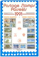 Postage stamps 1991: fourth quarter