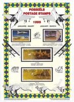 Postage stamps 1995