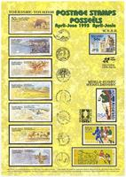 Postage Stamps: tourism