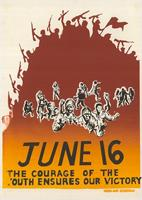 June 16: The courage of the youth ensures our victory