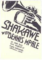 Shakawe with Dennis Mpale