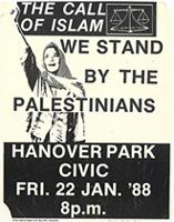 The call of Islam : We stand by the Palestinians