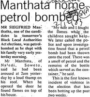 Manthata home petrol bombed