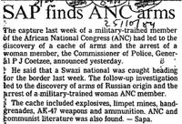 SAP finds ANC arms