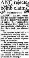ANC rejects bomb claims