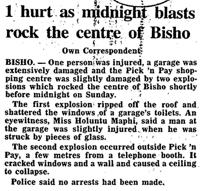 1 hurt as midnight blasts rock the centre of Bisho