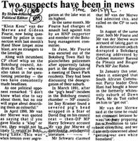 Two suspects have been in news