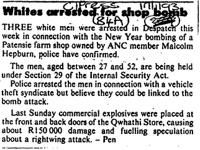 Whites arrested for shop borli[Illegible}