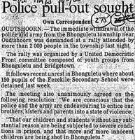 Police pull-out sought